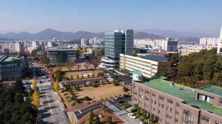 Cơ sở Yesan - Đại học Quốc gia Kongju
