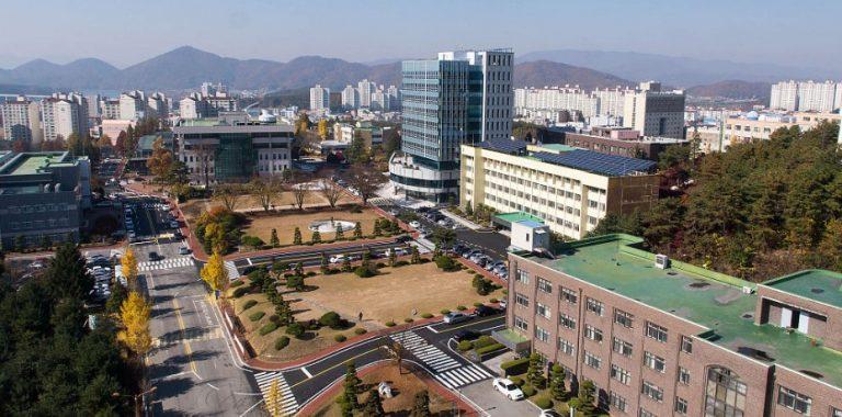 Cơ sở Kongju
