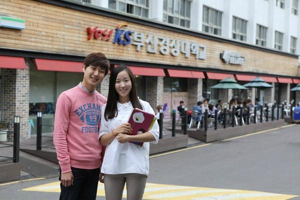 Đi du học Hàn Quốc theo diện visa thẳng - TNG Việt Nam
