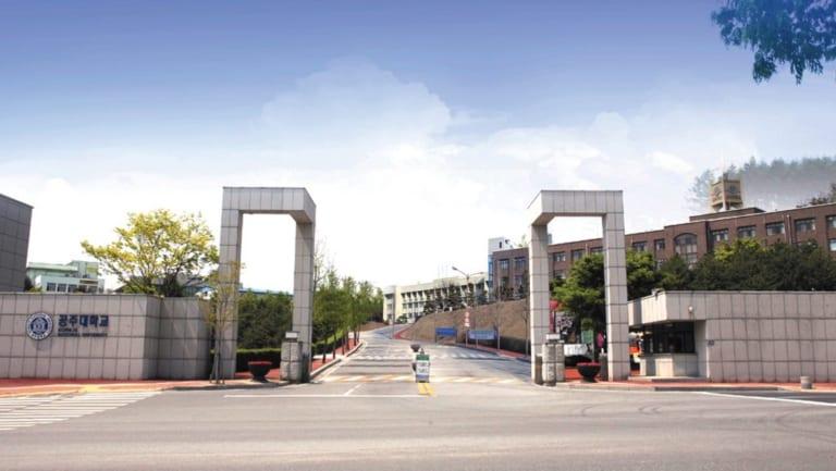 Cổng trường Đại học Quốc gia Kongju - TNG Việt Nam